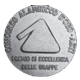 Alambicco d'Oro<br/>Silver Medal 2017
